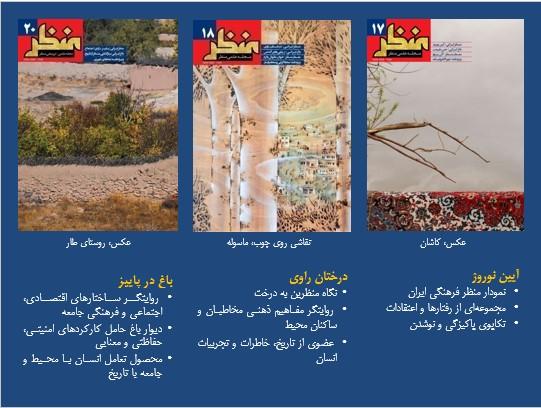 Mashhad 05