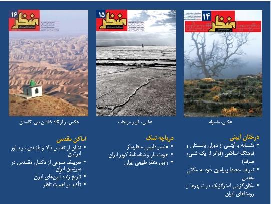 Mashhad 06