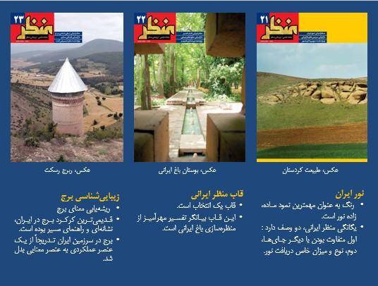 Mashhad 07