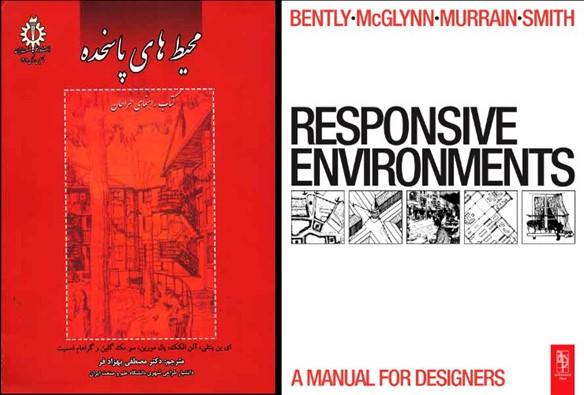 ده کتاب که در سال سوم رشته معماری منظر باید بخوانید