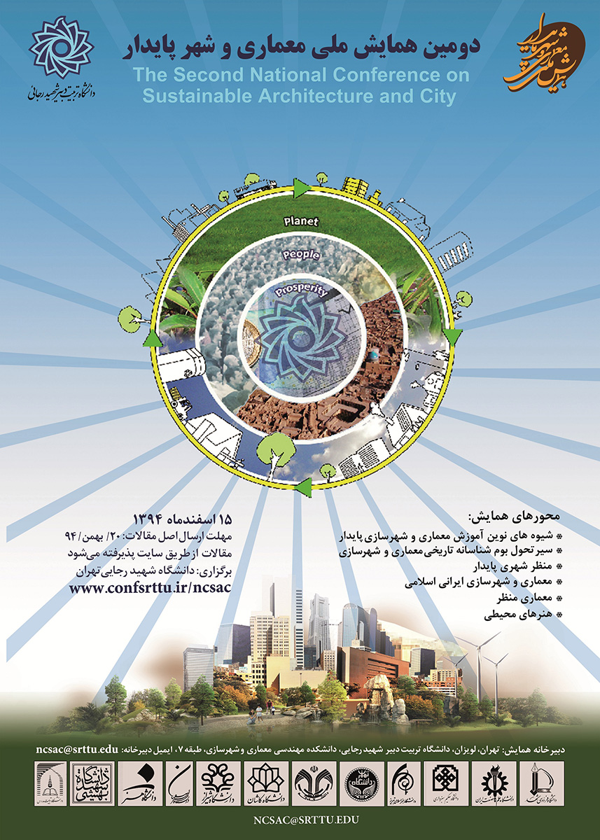The Second National Conference on Sustainable Architecture and City