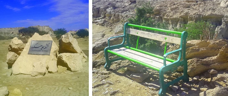 منظر راه در سایتهای طبیعی جزایر هرمز و قشم