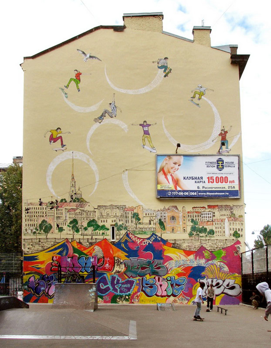 دیوارنگاری در منظر شهری روسیه
