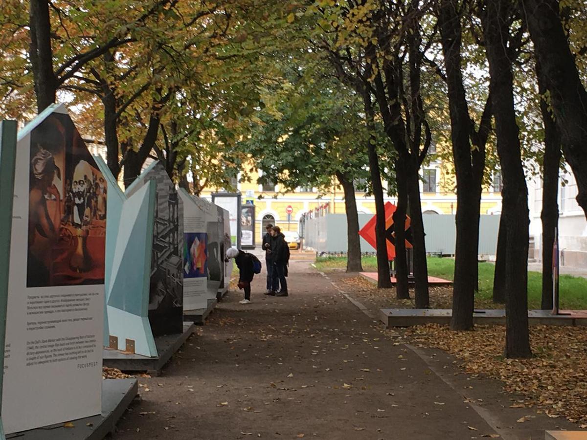 جایگاه فضاهای جمعی در منظر شهری مسکو و سن پترزبورگ