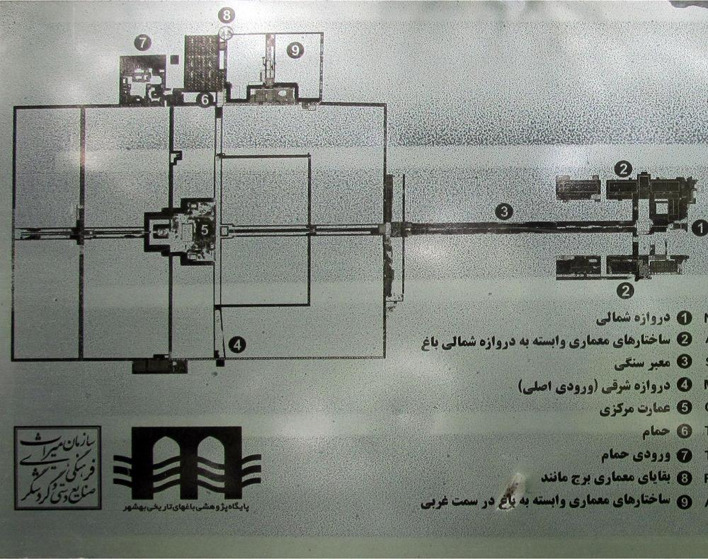 غلبه الگوی باغسازی ایرانی بر ملاحظات اقلیمی در باغ عباس آباد بهشهر