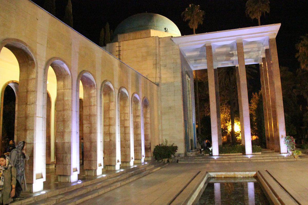 آرامگاه سعدی، گلستان شیراز