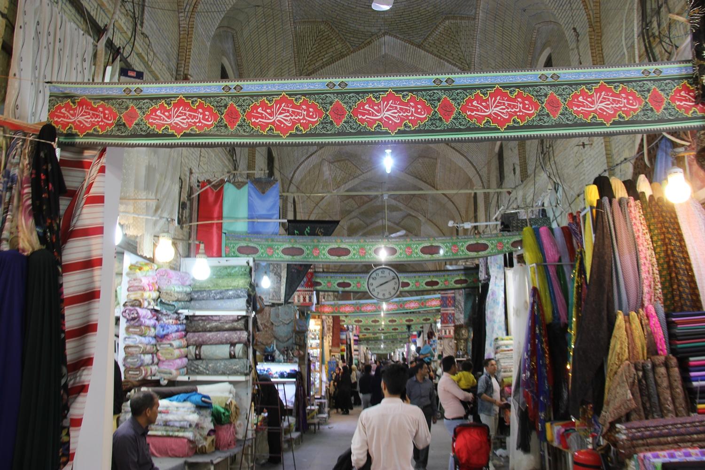 بازار، شریان حیات شهر؛ نگاهی به بازار وکیل شیراز