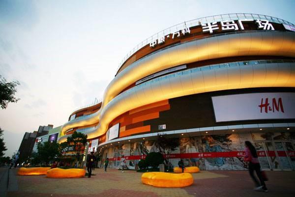 مرکز خرید Funmix در پکن، تلفیقی از فضای تجاری و شهری